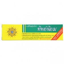 Тайская травяная зубная паста Thipniyom 2 шт по 160 гр