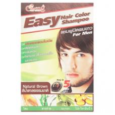Оттеночный шампунь мужской цвет Натуральный Шатен Caring Easy 1 шт