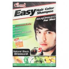 Оттеночный шампунь мужской цвет Натуральный Черный Caring Easy 15 мл