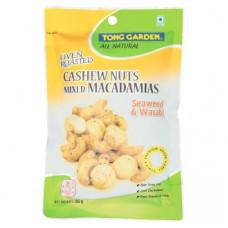 Смесь орехов кешью и макадамия с васаби Tong Garden Seaweed & Wasabi 85 гр