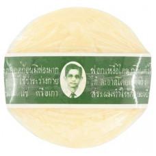 Тайское мыло Ро-Ра Herbal Soap 170 гр