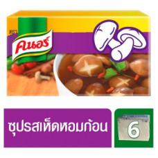 Бульонные кубики Шиитаке Knorr Cube 60 гр