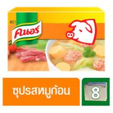 Бульонные кубики Свинина Knorr Cube 80 гр