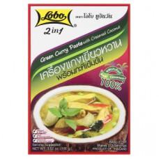 Тайская паста Зеленый Карри Lobo 2in1 Green Curry 100 гр