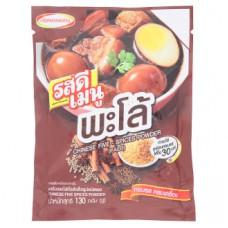 Пять специй для мяса и утки Пало Ros Dee 130 гр