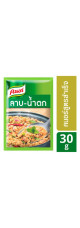Knorr приправа для мясного салата с базиликом Knorr Mealmaker Laab-Namtok 30 гр