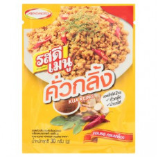 Мясное карри приправа для тушения Ros Dee Menu Kua Kling Powder 30 гр