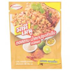 Теплый салат Намток приправа для приготовления RosDee Menu Laab Namtok Powder 30 гр