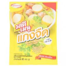 Суп нудл с лапшой приправа для приготовления Ros Dee Menu Soup Powder (Kaeng Jued) 60 гр