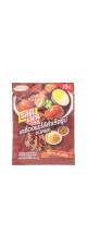 Тайская приправа Пять специй Пало Ros Dee Menu Chinese Five Spices Powder 60 гр