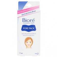Очищающие полоски для носа Biore 5 шт
