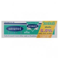 Лечебный крем тайский с витамином Е Medmaker Vitamin E Cream 50 гр