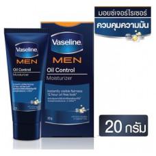 Vaseline Men Oil Control мужской крем для лица 20 гр