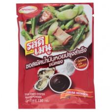 Тайская приправа для мяса - устричный порошок Rosdee Menu 130 гр