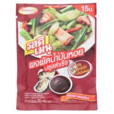 Тайские специи для мяса - устричный порошок Ros Dee Menu 70 гр