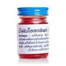Осотип (Нам-ман-о-содт-тип) тайский бальзам красный Thai Herbal Balm 60 гр