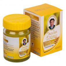 Тайский бальзам Желтый Wang Prom 50 гр