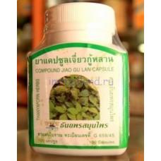 Джиаогулан капсулы- препарат долголетия 100 капсул