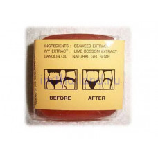 Тайское натуральное антицеллюлитное массажное мыло Herbal Slimming Massage Soap 35 гр