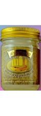Тайский желтый бальзам 100 гр Tiger balm уellow