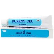 Гель Burrny Gel для лечения ожогов 30 грамм