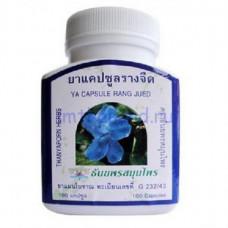 Препарат от похмелья, токсичных отравлений Тунбергия Ya Rang Jued 100 капсул