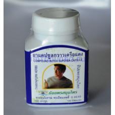Капсулы для мужчин для улучшения потенции Butea Superba (Бутеа Суперба) 100 шт