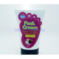 Смягчающий крем для ног с мангостином Banna 120мл