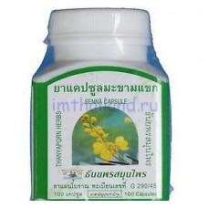 Капсулы Ya Ra Bai (Я Ра Бай) для очищения кишечника, от запоров 100 шт