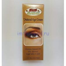 Крем для век с маточным молочком и золотом Natural Eye 15 мл