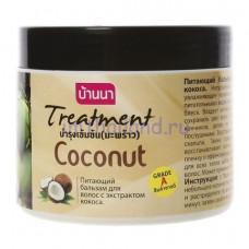 Питательная маска-бальзам для волос Banna с кокосом 300 мл