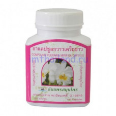 Пуэрария Мирифика капсулы для женщин 100 шт Thanyaporn Herbs