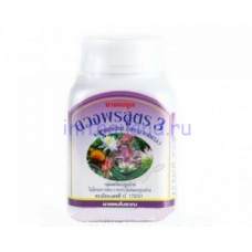 Женские таблетки при климаксе от приливов Бам Рунг Лоу Хит 100 капсул