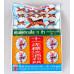 11 тигров сбор тайский купить 20 гр