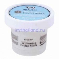 Молочная маска для лица омолаживающая Scentio 100 мл