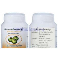 Гарциния Камбоджийская (Garcinia Cambogia) для похудения тайские капсулы 395 мг 100 шт