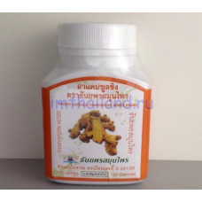 Натуральный тайский имбирь в капсулах для похудения (Ginger capsule) 100 шт