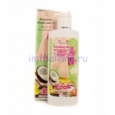 Универсальный крем с кокосом для рук и для ног