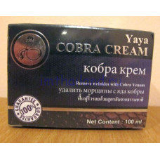 Крем на основе яда кобры Cobra cream Yaya 100 мл