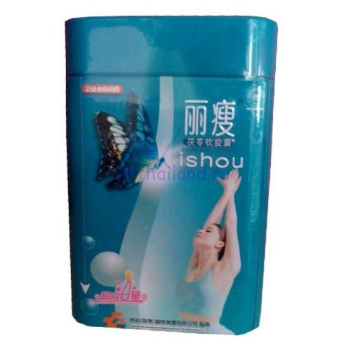 китайские таблетки для похудения купить почтой