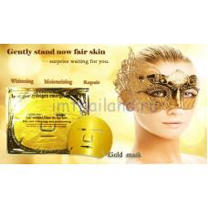Коллагеновая маска для лица Collagen Crystal Facial mask