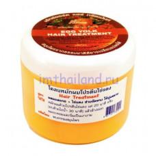 Маска для волос Папайя и Яичный желток 100 гр