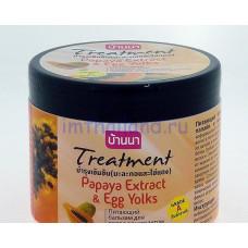 Яичная маска с папайей для тонких волос Treatment 300 мл