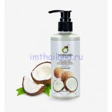 Кокосовое масло Tropicana virgin coconut oil 250 мл