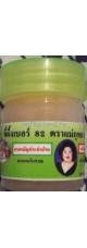 Тайский бальзам от грибка ногтей травяной, натуральный 5 гр