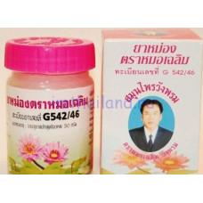 Тайский охлаждающий розовый бальзам Wang Prom 50 гр