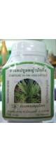 Мурдания (пекинская трава) в капсулах для иммунитета Ya Pak King Abhaibhubejhr 100 шт