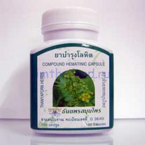 Тайские таблетки от бессонницы
