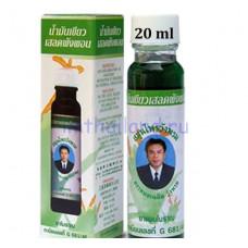 Тайский бальзам-масло от герпеса Wang Prom Green Oil 20 мл