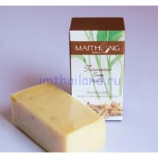 Мыло с куркумой и тамариндом Maithong 100 гр